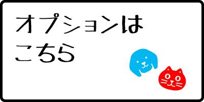 menu_but03